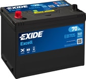 Exide Excell EB705 (70 А/ч)