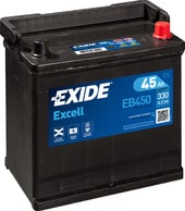 Exide Excell EB450 (45 А/ч)